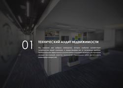 Arch-BOX   Дизайн и проектирование