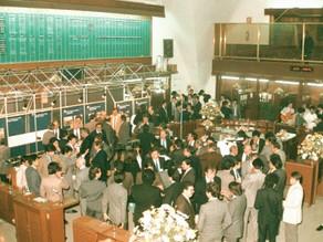 Evolución del trading: de la palabra al comercio electrónico