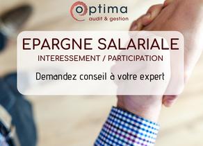 Epargne salariale, accord d'intéressement ou de participation : Demandez Conseil à votre expert