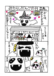 みたらしだんごの日.jpg