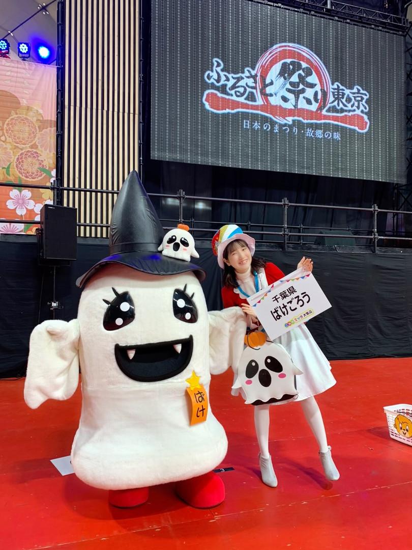 ふるさと祭り・東京ドーム