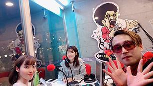 レインボータウンFM