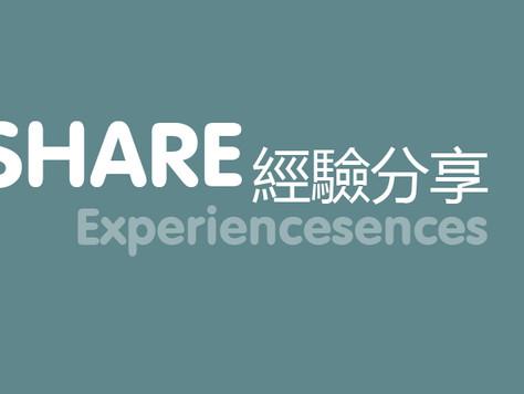 【高分经验分享】雅思听力6分提到7.5分