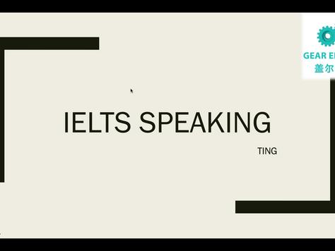 盖尔雅思口语特训营20210527-Ting