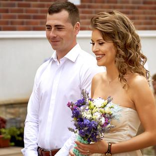Alina și Alex