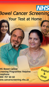 Your%20Test%20at%20home_DVD%20Cover_12-1