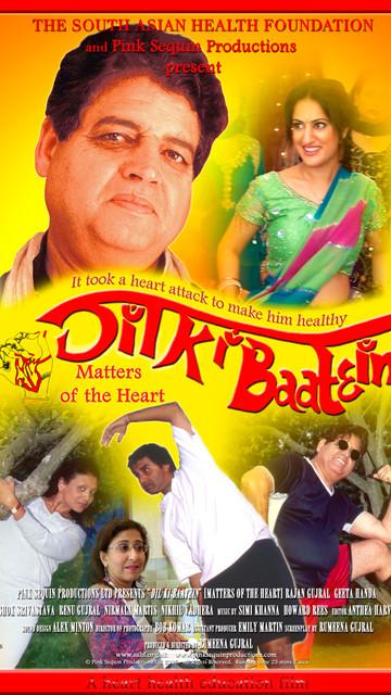 DKB poster.jpg