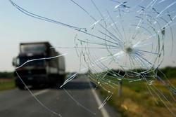 Auto Glass Mobile