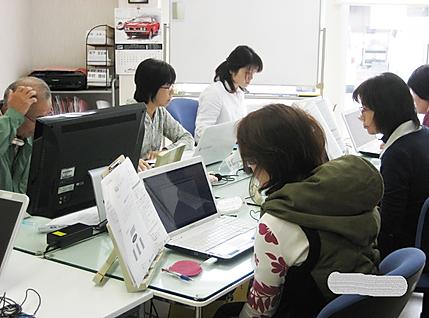 パソコン村諫早教室