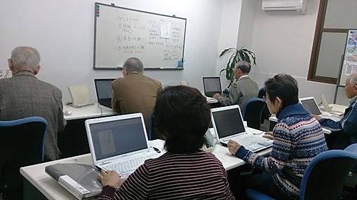 パソコン村 島原教室