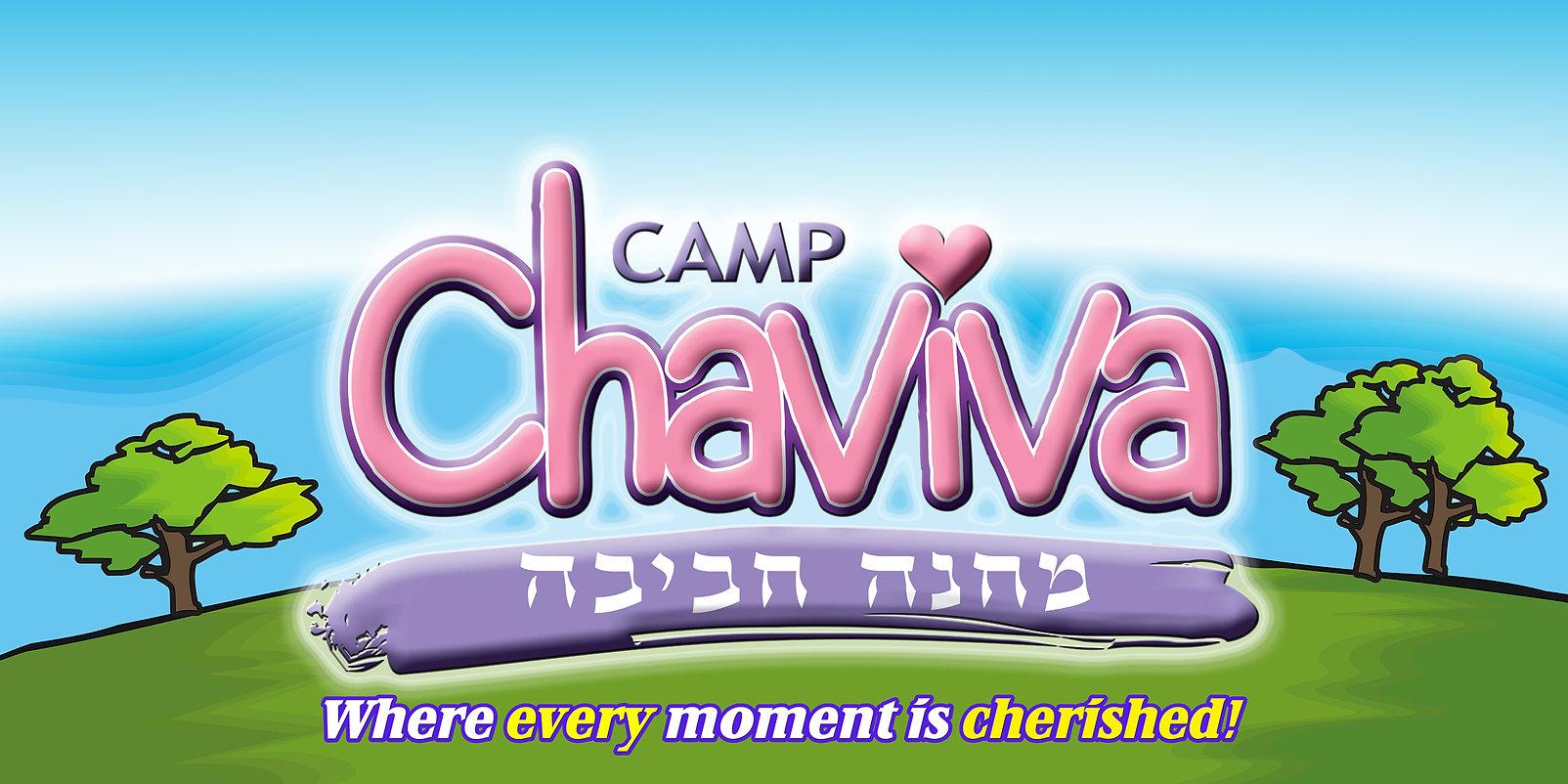 chaviva sign new - ID Card.jpg