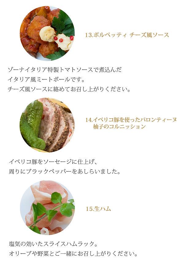 2段3p.jpg