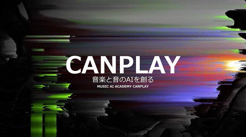canplay-cover.jpg