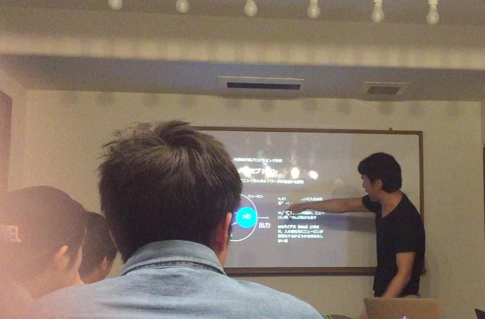 AI自動作曲プログラミング講義の模様