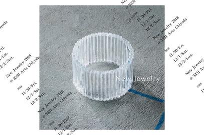 New Jewelry 3331