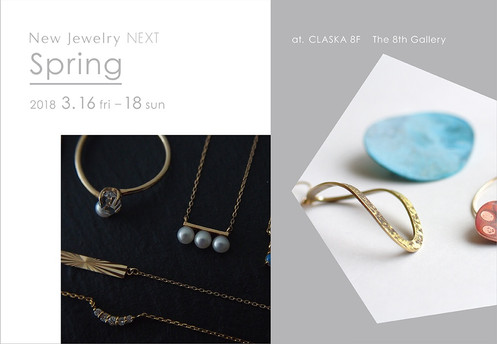New Jewelry NEXT