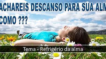 2020-04-01_-_Refrigério_da_alma-min.jpg