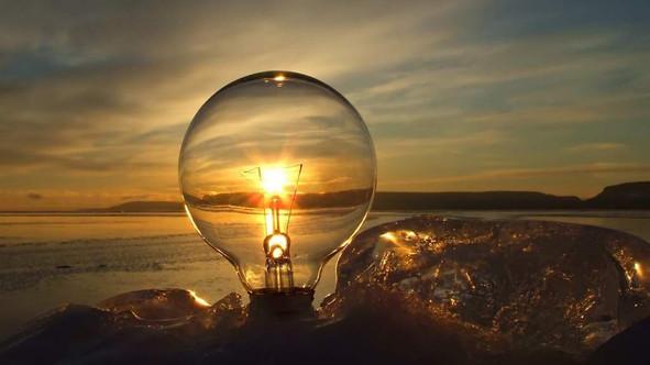ARQUITETURA SUSTENTÁVEL: Iluminação Natural