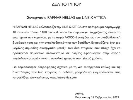 Press Release / Δελτίο Τύπου    RAFNAR HELLAS - LINE-X ATTICA