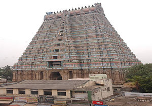 Trichy Sun Temple tours