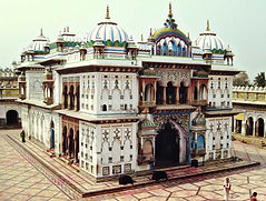 Janakpur tours and travel packages