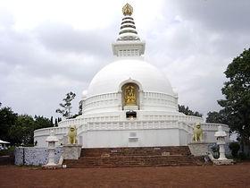 Bodhgaya travel packages