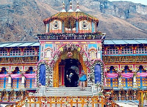 Yamunautri Chardham tours and travel packages