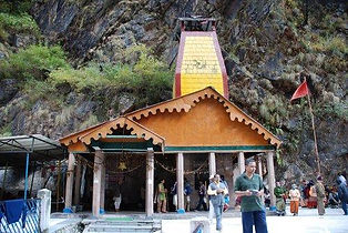 Yamunautri Tours and travel packages