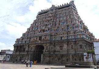 Chidambram Temple tour