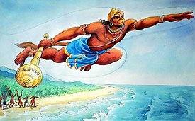 rishyamukha travel packages