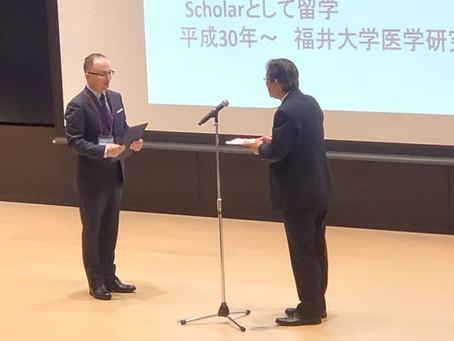 坂下委員が第59回日本鼻科学会において日本鼻科学会賞を受賞しました!