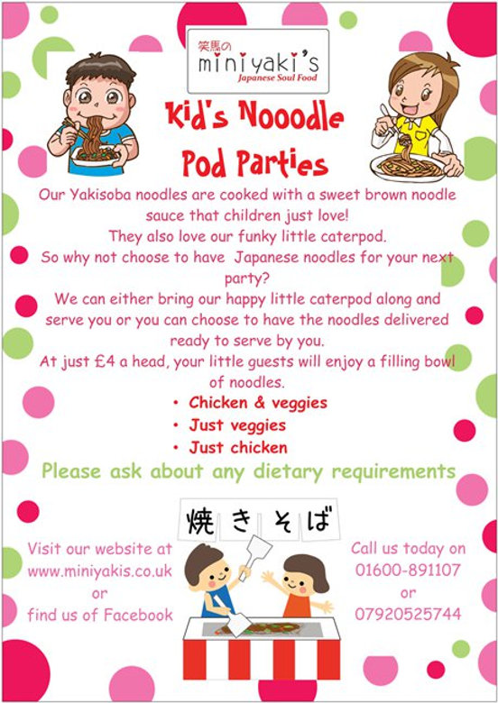 kids noodle party poster.jpg