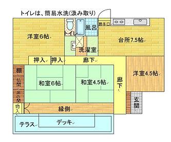 永崎本康邸貸家.jpg