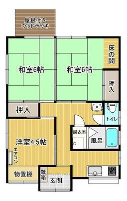 折田一恵邸 1号棟 間取図_edited.jpg