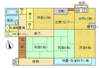 知覧塩屋住宅.jpg