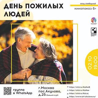 photo_2020-09-26_11-19-30.jpg