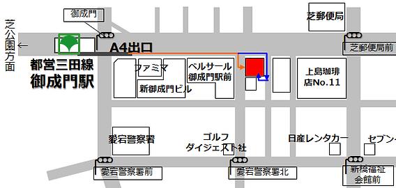 HP用_アクセス_切り取り.png