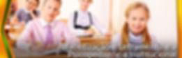 alfabetizaçãoeletramentoepsicopedagogiai