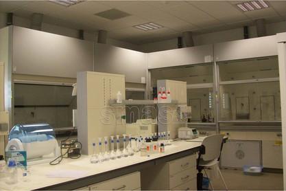 Setor de Análises Físico-Químicas