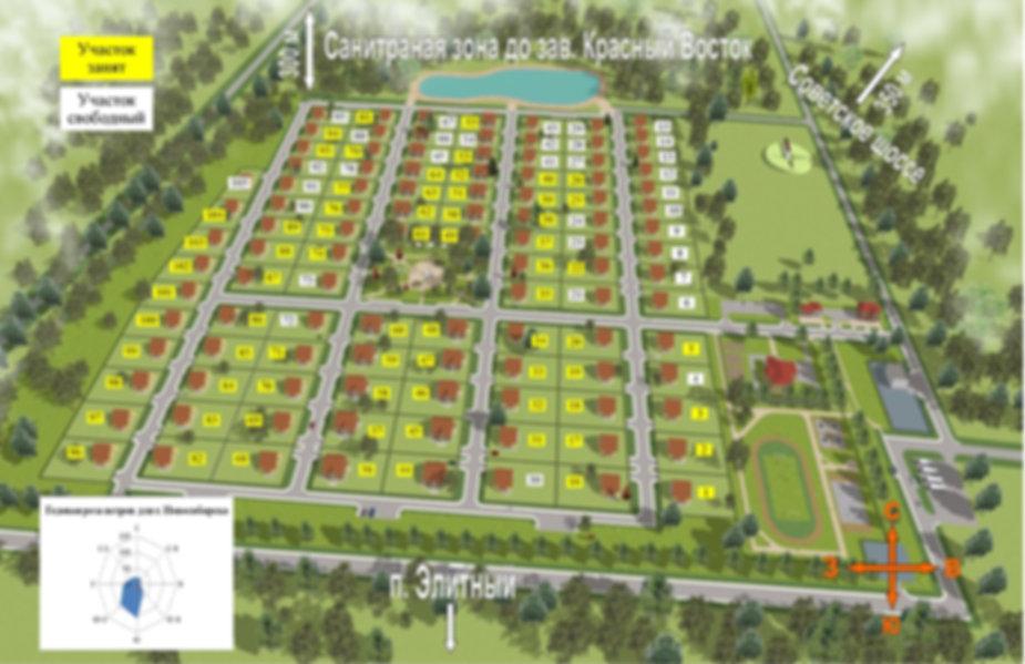 План-схема расположения участков в посел