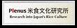 Kome_Logo.png