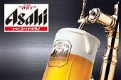 540-Asahi Super Dry(Draft).jpg
