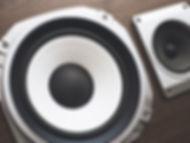 Speaker, Hangszóró