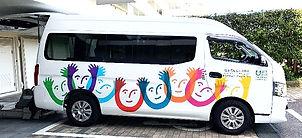 福祉車両(キャラバン)