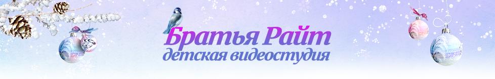 лого на НГ2.png