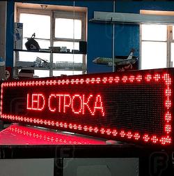 LED строка