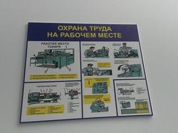 Печать таблички на ПВХ