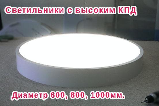 Изготовление светильников в Волгограде._