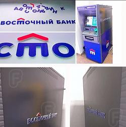 Оформление банкомата
