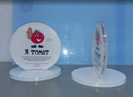 наградные кубки в Влгограде